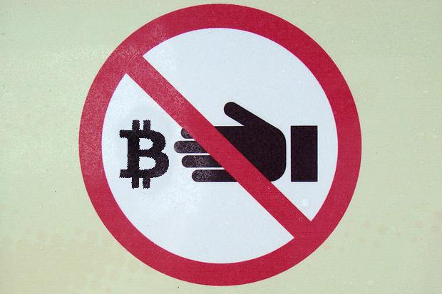 Gevaren digitale munt